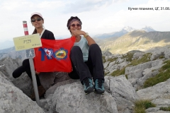 Stitan - Kucke planine