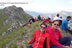Veliki Mojan - Kucke planine