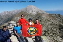 67.Muratov vrh