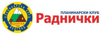 Планинарски клуб Раднички Logo